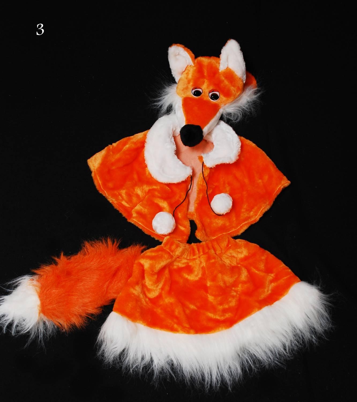Костюм лисы своими руками из картона